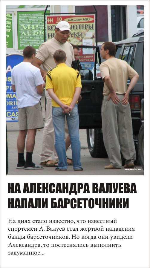 фотожаба (21-05-2009)