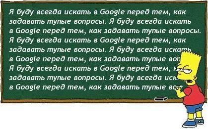 GoogleFAQ