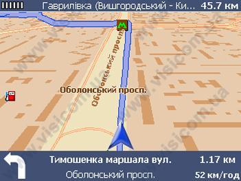 Visicom Украина 2008 v3.2.8 (GPS)