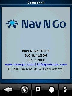 iGO8 v8.0.0.41506 2008 Karl edition с 3D