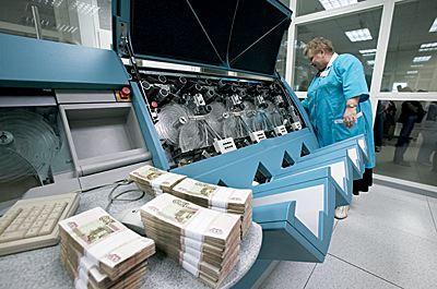 Как утилизируют деньги
