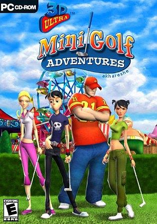 3D Ultra Mini Golf Adventures (Мини Гольф)