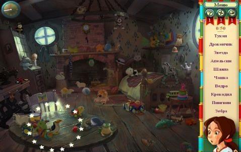 Волшебная Страна (2008) Rus