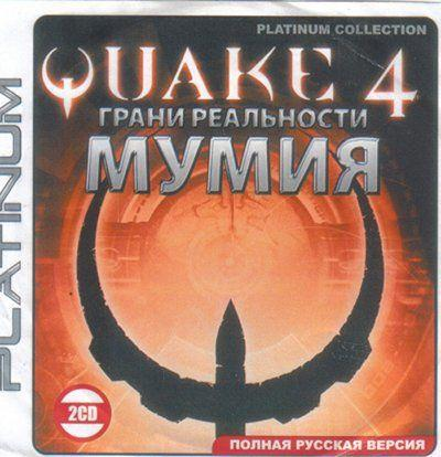 Quake 4: Грани Реальности - Мумия (2007) Rus
