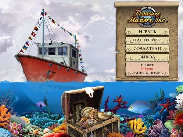 Treasure Masters v1.0 Rus - Кладоискатели