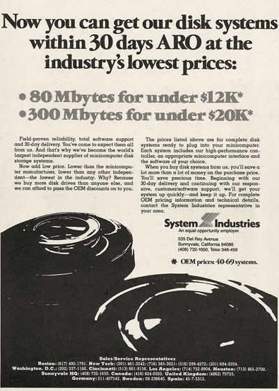 Старая компьютерная реклама: $20K за 300 МБ жесткого диска!