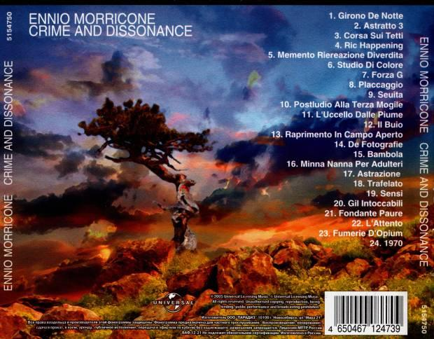 Ennio Morricone - Crime and Dissonance (2005)