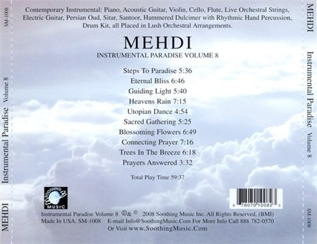 Mehdi - Instrumental Paradise (2008)