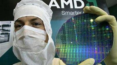 AMD начала продажи 45-нм процессоров