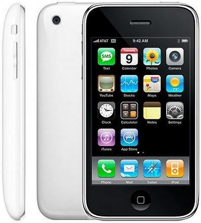 Apple проводит тестирование iPhone 2.1