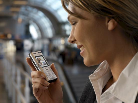 Насколько Вы осведомлены о технологии CDMA