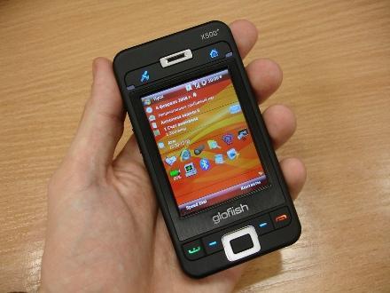 E-Ten тащит Windows Mobile за собой в могилу