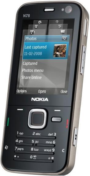 Монстро от Nokia заставит Вас понервничать