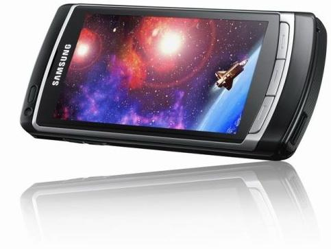 Новый кудесник от Samsung?