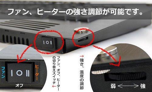 Thanko выпускает клавиатуру с подогревом