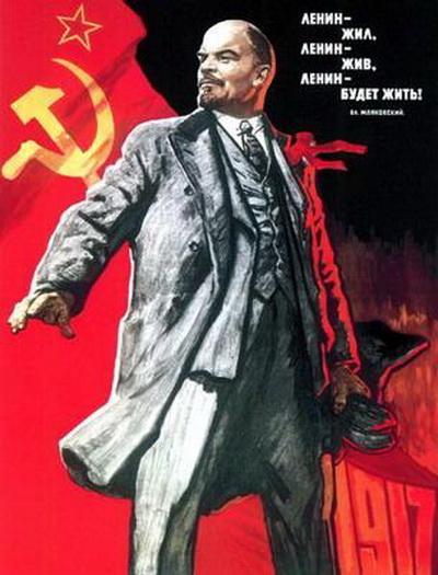 Ленинские Мифы