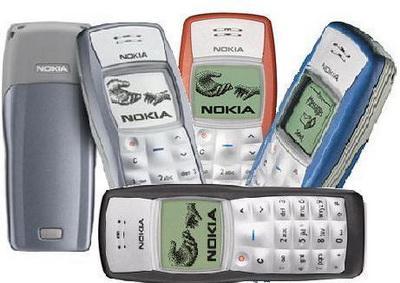 Брак в Телефонах Nokia