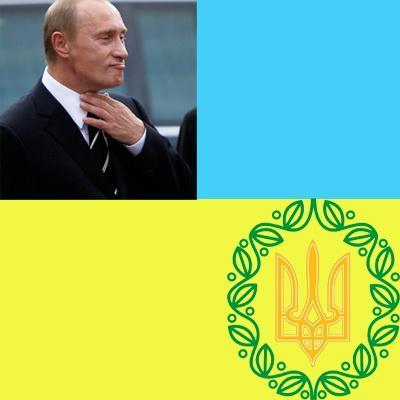 Путин – Идеальный Политический Лидер... Для Украины?