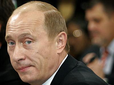 Путин Украл 40 Миллиардов Долларов