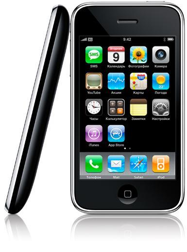 В ночь со 2 на 3 октября iPhone3G
