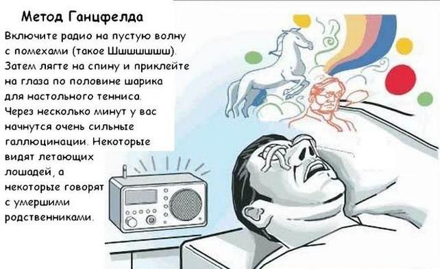 Как можно обмануть свой мозг 5 способов