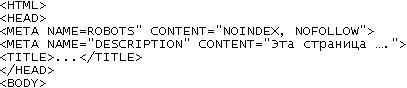 Правильный файл robot.txt
