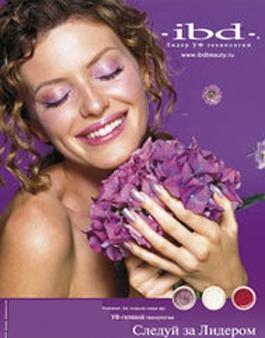 Наращивание ногтей гелем, акрилом системы IBD - обучающее видео (2006) DVDRip