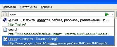 Битва браузеров: Opera vs Firefox 3