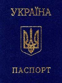 Чем грозит потеря паспорта? Будьте бдительны!