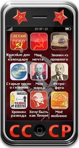 Телефон Симоненко