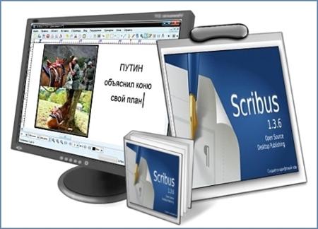 Scribus v1.3.6 Final