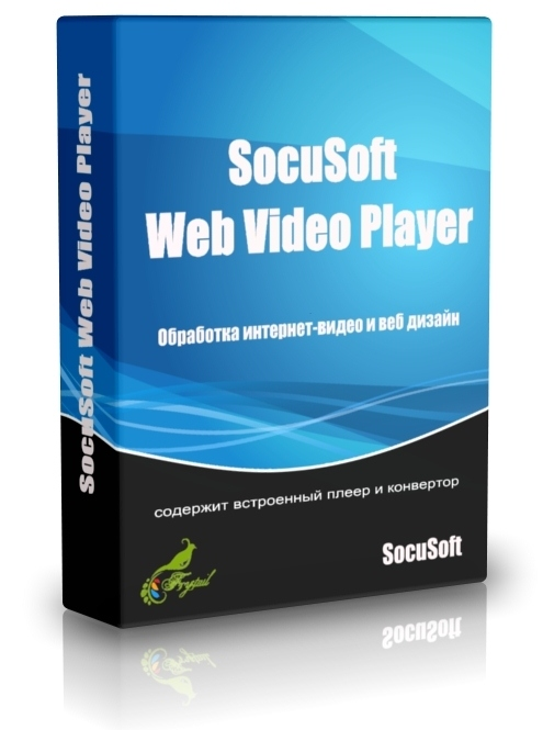 SocuSoft Web Video Player v1.10