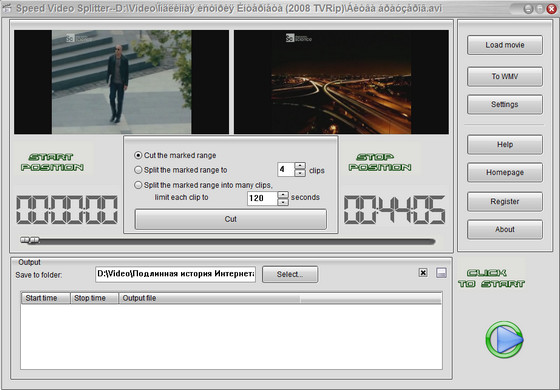 Speed Video Splitter v4.3.26