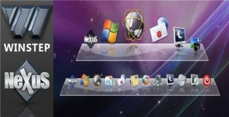 Winstep Nexus v10.03.0878