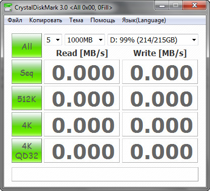 CrystalDiskMark 3.0 Final Portable