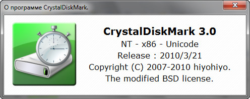 CrystalDiskMark 3.0 Final