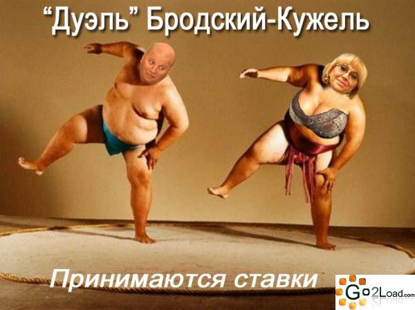 ФотоПолитПриколы