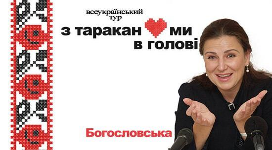 Всеукраинский Tур
