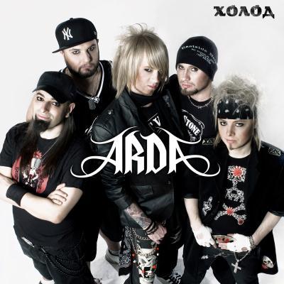 ARDA – Холод (EP) (2010)