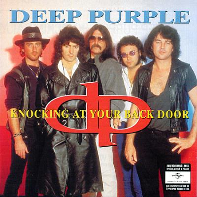 Deep Purple - Knocking at Your Back Door (2010)
