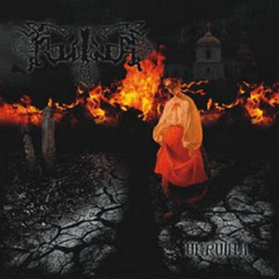 Ruina - Ukruina (2008)