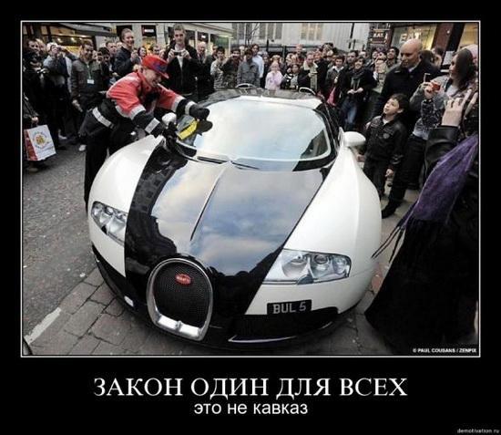 AUTODEMOTIVATORY