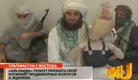 «Аль Каида» угрожает Яценюку