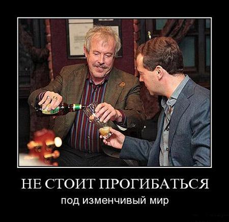 Лучшие ФОТОЖАБЫ от Цензор.НЕТ