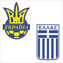 Греция - Украина: накануне