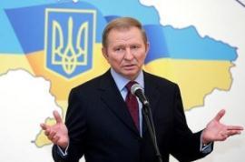 Кучма устроил Януковичу разнос