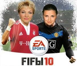 Политические Игры