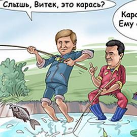 назв.нов