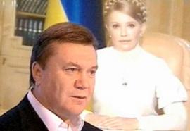 Правда Одна на Двоих (вся правда о Юлии Тимошенко и вся правда о Викторе Януковиче)