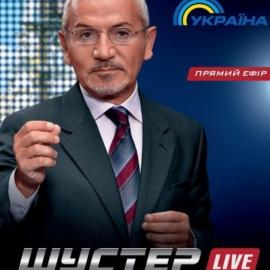 Тимошенко сегодня придет к Шустеру